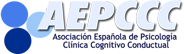 Logotipo de la AEPCCC